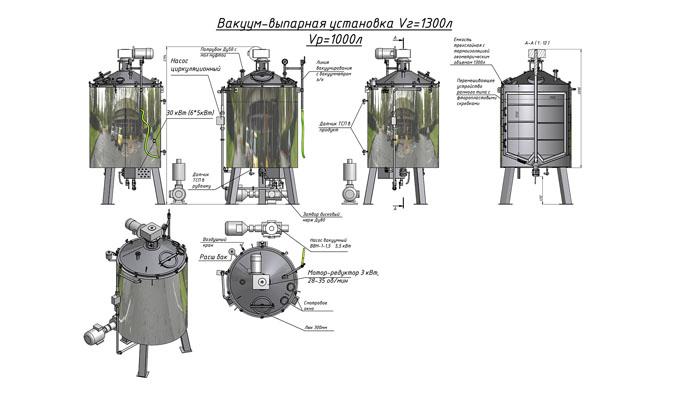 Вакуум-выпарная установка V