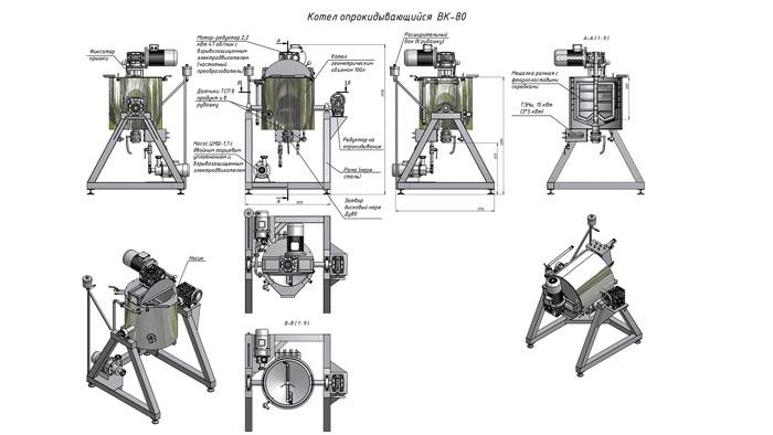 Схемы устройства опрокидывающегося варочного котла.