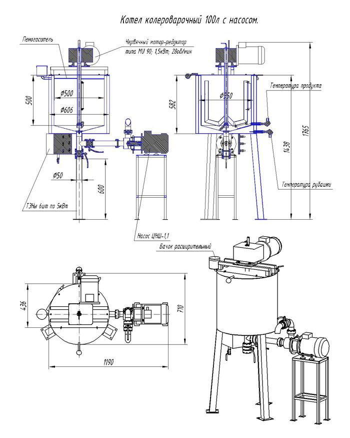 Схема колероварочного котла