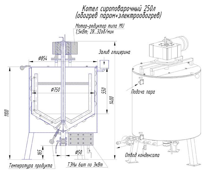 промывка вторичного теплообменника видео