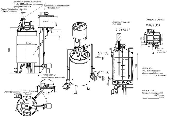 Схема устройства вакуумной емкости  реактора.