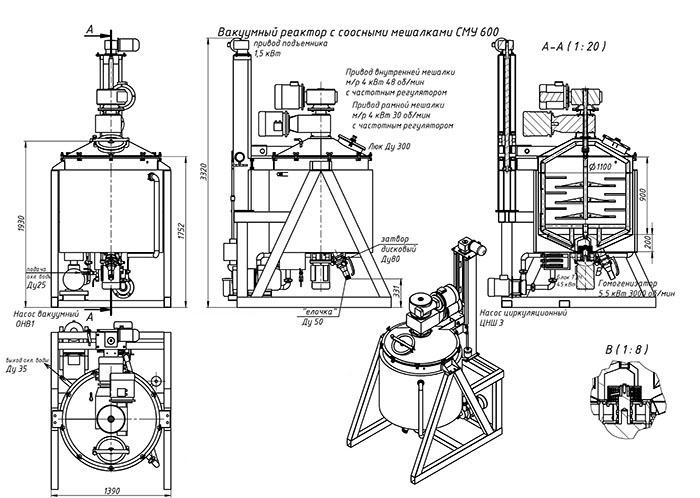 Схема устройства вакуумного